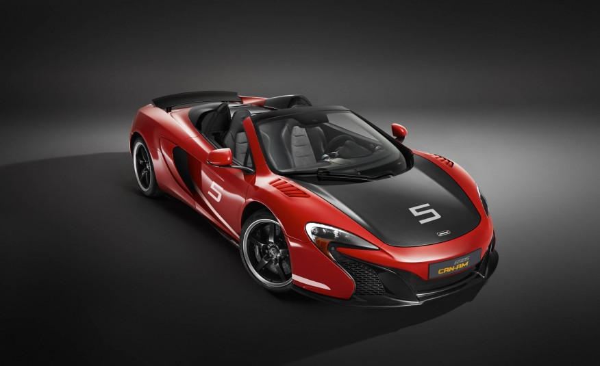 McLaren 650 S CanAm Limited Edition